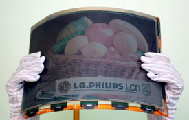 LG Philips LCD develops Color Flexible, the world's first electronic paper