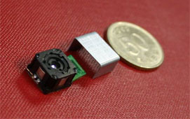 LG Innotek develops the world's smallest 6.4 mm camera module for mobile phones